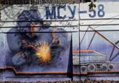 В Глазове появилось новое граффити, посвященное работникам МСУ-58
