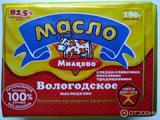 «Ува-Молоко» оштрафовали за незаконное использование бренда «Вологодское масло»