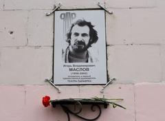 В Глазове открыли памятную доску основателю театра «Парафраз» Игорю Маслову
