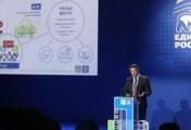 Глава города принимает участие в форуме «Городская среда»