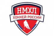В новом сезоне НМХЛ сыграет 16 команд