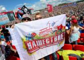 От участия в фестивале «Нашествие» массово отказываются рок-группы
