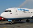 Авиакомпания «Победа» совершила первый рейс в Ижевск