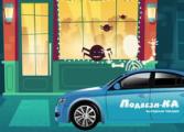 На российский рынок вышло новое приложение для заказа такси