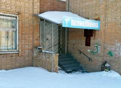 Глазовчане остались без филиала Поликлиники в Левобережье