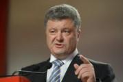 Порошенко хотели оставить без выборов на пост президента Украины