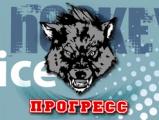 МХК «Прогресс» дважды уступил «Горняку»