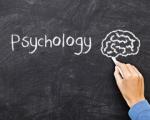 Люди с расстройствами психики испытывают взаимное влечение