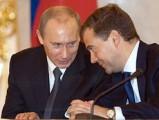 Путин повысил заработную плату себе и Медведеву