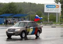 В Глазове прошел автопробег, посвященный Дню России