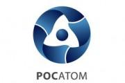 Росатом признал гибель пяти сотрудников на полигоне в Архангельской области