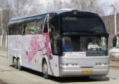 Изменение остановок автобусов
