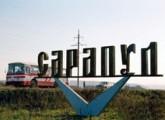 В Сарапуле появилось два новых резидента ТОСЭР