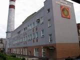 Владелец электростанции в Удмуртии собирается заняться майнингом