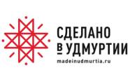 В республике открыли магазин сувениров «Сделано в Удмуртии»