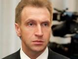 Перспективы создания в Удмуртии майнингового центра обсудят с Игорем Шуваловым