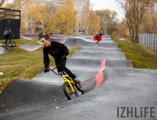Первый в России спортивно-ландшафтный парк открыли в Ижевске