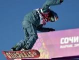 На Олимпиаде в Сочи стартовали первые соревнования