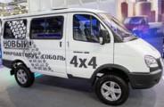ГАЗ представил полноприводный «Соболь 4х4»