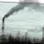В Глазове объяснили появление черного дыма из трубы ТЭЦ