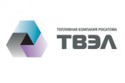 Три социальных проекта Глазова получили гранты Топливной компании «ТВЭЛ»