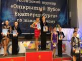 Танцоры из Глазова стали победителями всероссийского конкурса