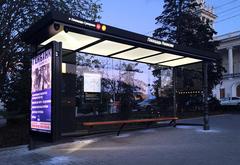 В Ижевске появится семь первых умных остановок