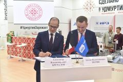 Удмуртия представит руководству ВЭБ 61 инвестиционный проект