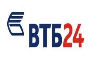 Удмуртия заключила соглашение с банком ВТБ24