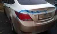 В Ижевске неизвестные раскрасили краской около 10 автомобилей
