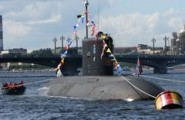 Для российских ВМФ заложили новую подводную лодку