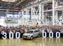300-тысячный автомобиль LADA Vesta сошел с конвейера в Ижевске