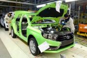 «АвтоВАЗ» останавливает производство из-за срыва поставок комплектующих