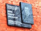 В Глазове торжественно открыли мемориальную доску Александру Волкову