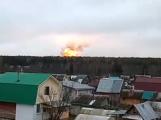 Напугавший жителей Ижевска мощный взрыв назвали плановыми испытаниями продукции