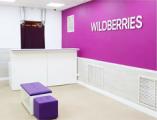 Глазовский малый бизнес научат работать с Wildberries