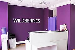 Wildberries откроет в Удмуртии свой логистический комплекс