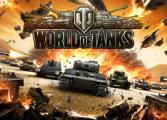 В Глазове пройдет турнир по игре World of Tanks
