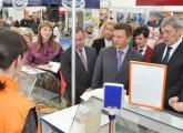 В Ижевске состоялось открытие XI Всероссийской ярмарки