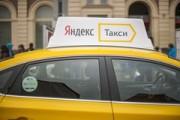 В Глазов пришло «Яндекс Такси»