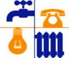 Жители Удмуртии задолжали 1,2 миллиарда рублей за коммунальные услуги