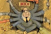 Жители Удмуртии активно жалуются на работу системы ЖКХ