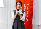 Начальник управления по туризму Минэкономики Удмуртии покинула пост