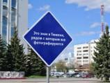Ижевск станет 48 городом, в котором появятся арт-объекты Артемия Лебедева