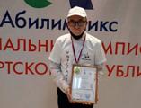 Глазовский студент завоевал бронзовую медаль чемпионата «Абилимпикс»