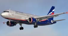 В Ижевск прибыл первый авиалайнер Airbus A320