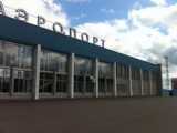 В Удмуртии запустили процесс разделения «Ижавиа»