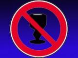 С начала года алкоголем в Удмуртии отравилось 553 человека