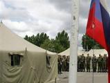 В Сирии погибло четверо российских военных