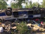 В Забайкальском крае перевернулся пассажирский автобус, погибли 12 человек